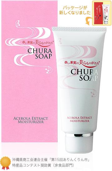 CHURA SOAP (2017)